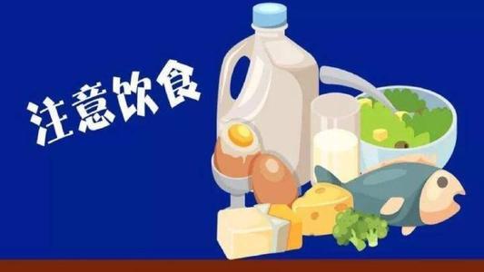 """【健康养生】秋季保健要懂得""""三拒绝"""" 秋季养生适合吃粥"""